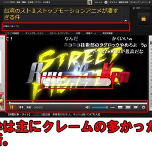 『ニコニコ動画:Zero』の新プレーヤーにクレーム殺到 「過去最悪の改悪」「強制移行だけは勘弁」