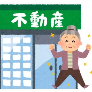 80歳から不動産を始めて年商5億を達成したおばあちゃんのエピソードに「チャレンジ精神あふれすぎ!」と反響続出