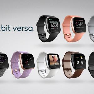 Fitbitが軽量で丸みを帯びたデザインのスマートウォッチ新製品『Fitbit Versa』を発表 価格は2万8490円
