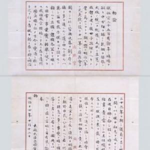 【日曜版】新たに聞く~日本の新聞の歴史~【第7回 ペンは剣より強し】