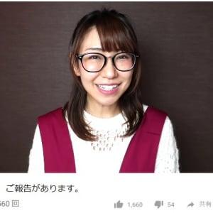 稲垣早希さん東京進出を発表! レギュラー『おはよう朝日土曜日です』は卒業