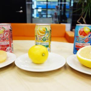 果実1/2個分以上を使用! 果実感たっぷりのチューハイ『アサヒ贅沢搾り』にはこんなに果汁が入っている