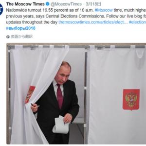 一方ロシアは:北極圏や宇宙からも投票! フリーダムでスケールの大きいロシア大統領選まとめ
