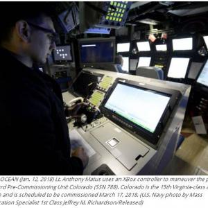 Xboxのコントローラーを搭載した最初の潜水艦 米海軍のコロラド(USS Colorado SSN 788)