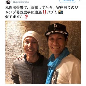 加藤鷹さんと葛西紀明選手がソックリすぎると話題に「どちらもレジェンド」「双子レベル」
