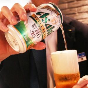 """スッキリと自然な味わい! """"糖質ゼロ""""の新しい発泡酒『アサヒ スタイルフリー<生>』が登場 飲んでみた"""