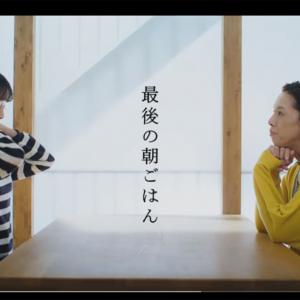 """泣ける動画:新生活をスタートする娘と母が一緒に食べる""""最後の朝食"""" 娘が母に作る""""思い出の朝ごはん""""とは"""