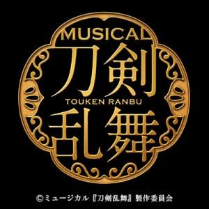 『刀ミュ』キャストが出演!冠レギュラー番組『ミュージカル刀剣乱舞ラジオ』が4月8日よりスタート