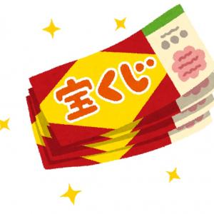 """日本人が抱く""""夢""""トップ3を調査! 九州は""""夢""""を持つ人が多いドリームアイランド?"""