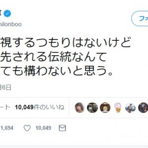 田村淳さんが相撲界の女人禁制問題に言及! 「そもそも相撲は女人禁制じゃなかった」など賛同コメント多数
