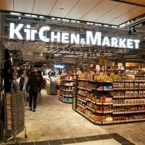 その場で食べてもテイクアウトもOK! 大阪駅地下『LUCUA FOOD HALL』が食材の宝庫