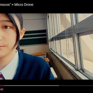 撮影手法に革新をもたらすマイクロドローン映像が凄い! 30gの機体で見たことのないカメラワークを実現