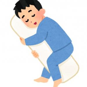人類の進化は枕の進化? 人間はなぜ枕を使うの?