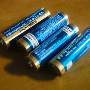 アルカリ電池を充電器に入れると危険! 「マジで笑えない」「爆発するとは知らなかった」