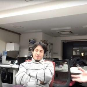 週刊ひげおやじ #59:時事ネタ収集よりゲームで脳トレ? ひろゆきとひげおやじトークライブ!
