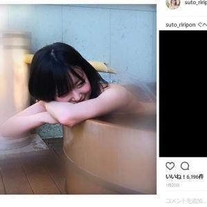 須藤凜々花さん『ダウンタウンDX』で結婚報告するも家庭内コスプレと炎上セミヌードにスタジオ騒然!