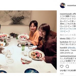 妊娠中の佐々木希ローストビーフ『Instagram』に「食べていけない」と注意喚起! 「知らなかった」「自己責任」の声も多数