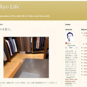 スーツを買う。(Tokyo Life)