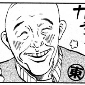 """""""そのまんま東""""内閣総理大臣の誕生に賛成ですか? 5000人アンケート!"""