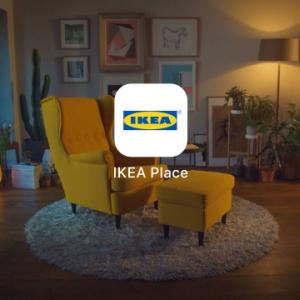 ARアプリ『IKEA Place』でハリー・ポッター気分 遊び心満載の秘密倉庫が隠されていた!