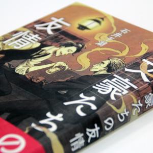 仲良しすぎてパンツも貸す!? 今再注目されている日本の文豪について聞いてみた。【石井千湖インタビュー】