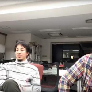 週刊ひげおやじ #60:なぜ失敗したことに気づけないのか? ひろゆきとひげおやじトークライブ!