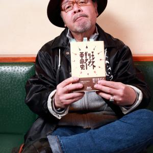 エレキがなかったら、現在のポップスは存在しなかった? 濃すぎるエレキ・ギターの歴史本に、なぎら健壱もノックアウト!