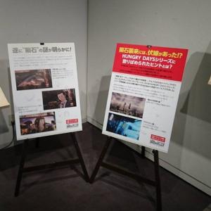 ガジェット通信の記事が窪之内英策先生の原画展にパネル展示されてる件 高知市で7月1日まで開催