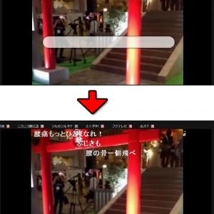 『ニコニコ動画:Zero』の新プレーヤーがユーザーからのフィードバックが反映され改善 コメント入力欄の位置を変更可能に