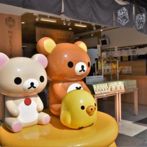 はちみつ好きも行くべき!京都『嵐山 りらっくま茶房』は限定ハニーアイテムが超充実!