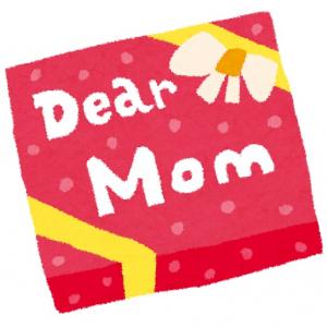 """母の日ギフトで""""月5回の親孝行""""を実現!? 全国の母親が花やケーキよりも本当に望んでいるモノとは"""