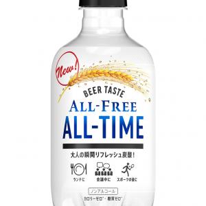 「職場でも気兼ねなく飲用」に賛否両論 ペットボトル入りの透明なノンアルコールビール登場