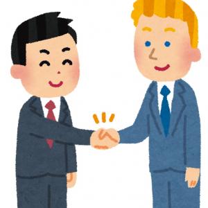 """日本人が世界で活躍するために""""足りていない""""要素が判明 世界9か国のスキンケア習慣を比較調査"""