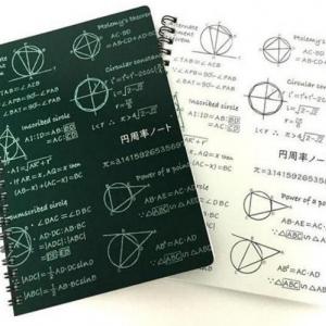 ロフト限定発売のキングジム『円周率ノート』『百人一首ノート』が話題! 「こわいよ」「欲しい」の声が交錯