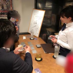 『カードファイト!! ヴァンガード』・『遊☆戯☆王R』で知られる伊藤彰監修! オリジナルカードゲームがクラウドファンディング中
