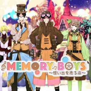 ピューロランド×ネルケ第2弾!6月より新ミュージカル『MEMORY BOYS~想い出を売る店~』上演