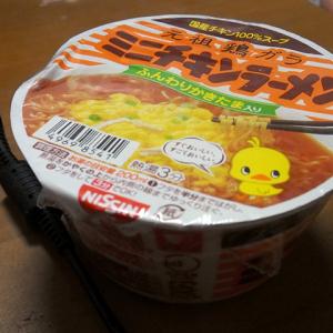 アウトドアで食べるとさらに美味い!? 星景写真家KAGAYAさん「カップラーメンは夜食べたほうがおいしい」に同意が多数集まる