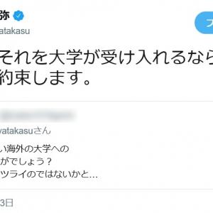 日大選手の異例会見に高須克弥院長「高須グループがほしい人材」 海外留学の資金援助にも前向き