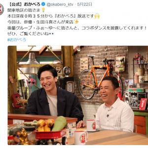 生田斗真がCDデビューの可能性語る 風間俊介と新グループ結成!?