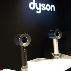 ダイソンが『Dyson Supersonic ヘアードライヤー』新色とプロモデルを発表