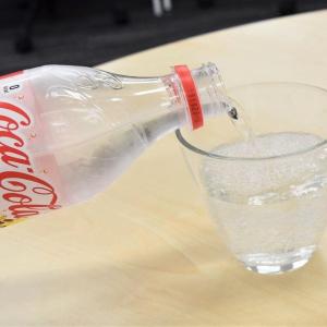ついに『コカ・コーラ』が透明になったああぁ! 『コカ・コーラ クリア』をさっそく飲んでみた