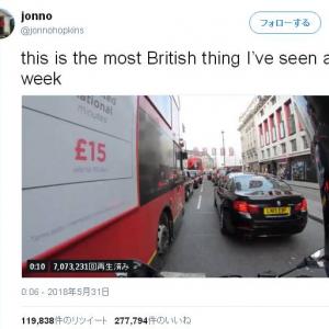 「この1週間で見た最もイギリスらしいこと」という動画が話題に さすが紳士の国と言わざるを得ない
