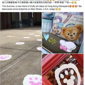 ダッフィーの新しいお友だちが香港ディズニーに!今度のフレンズは、何色のナニ!?:海外ディズニー通信