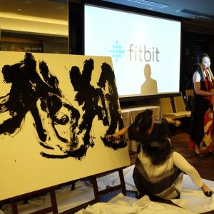 """スマートウォッチ『Fitbit Versa』は本日発売 参加者の""""Pebble愛""""を感じたFitbit開発者&ユーザーカンファレンスレポート"""