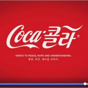 粋な計らいか 米朝首脳会談を記念した半分英語・半分ハングルの『コカ・コーラ』缶が話題に