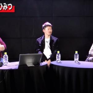 週刊ひげおやじ #67:WEBサービスの成功と失敗と〇〇〇 ひろゆきとひげおやじトークライブ!