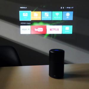 スマートプロジェクター『Anker Nebula Capsule』レビュー Android OS+360°スピーカー搭載でストリーミング映像鑑賞が捗る