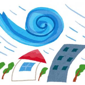 """【雑学】台風6号が沖縄県に接近する恐れ ところで台風の名前""""ケーミー""""って何?"""