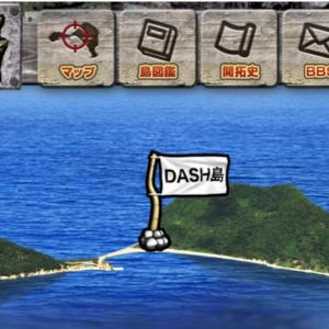 『鉄腕DASH』TOKIO山口脱退の影響が出はじめる「ツッコミ不在」テロップに視聴者ざわつく