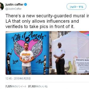 フォロワー2万人未満お断り インフルエンサーしか写真撮影できない壁画がロサンゼルスに出現